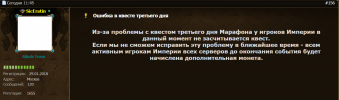 Opera Снимок_2020-03-21_155905_allods.mail.ru.png
