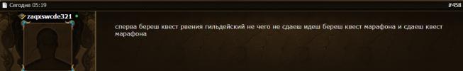 Opera Снимок_2020-03-25_095626_allods.mail.ru.png