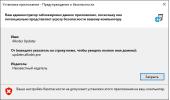 Безымян2ный.png